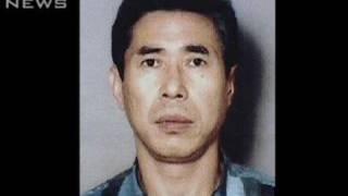 getlinkyoutube.com-中国で新たに邦人3人の死刑執行 麻薬密輸罪(10/04/09)