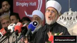 Pakistan and True Democracy Conference - Dr.Muhammad Tahir-ul-Qadri (04 May 2013)