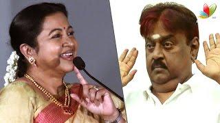 getlinkyoutube.com-Radhika breaks secret about Vijayakanth beatings | NaiyyaPudai Trailer Launch