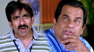 getlinkyoutube.com-Ravi teja  & Brahmanandam Hilarious Comedy Scenes || Anjaneyulu Movie