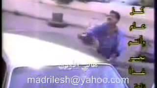 getlinkyoutube.com-ذكريات التلفزيون السوري غداً نلتقي - احمد الزين - عفيف