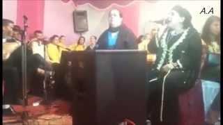 getlinkyoutube.com-CHERIFA KERSIT , NAIMA KOUDDA & ZARZOUKI ABDERRAHMAN