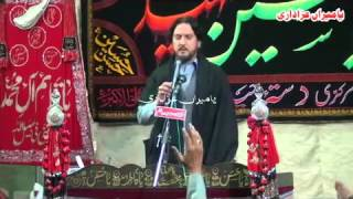 getlinkyoutube.com-Zakir Syed Iqbal Hussain Shah Bajarwala 7 Safar 1437 2015 Imamia Imam Bargha Jhelum