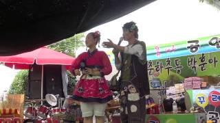 getlinkyoutube.com-품바 버드리 수제자 - 민들레 공연 (2015, 명지시장 전어축제)
