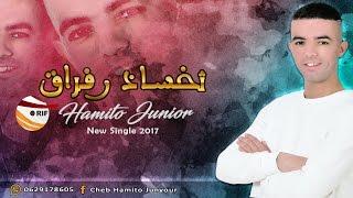 getlinkyoutube.com-Hamito Junior 2017 - Thakhsad Rafraq ( Music Rif )