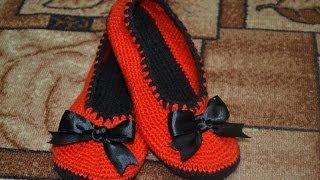 getlinkyoutube.com-Тапочки - балетки крючком (Slippers - crochet ballet flats)