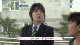 getlinkyoutube.com-131224 걸스데이 유라 cut 1/2 무패3 e22 Girl's Day Yura