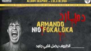 getlinkyoutube.com-نيو فوكالوكا // ارماندو - دم بارد Nio Fokaloka Ft. Armando