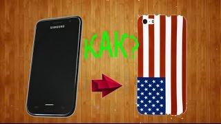 getlinkyoutube.com-Как сделать чехол для телефона How to make a case for your phone