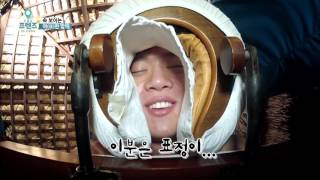 "getlinkyoutube.com-""필리핀 전통의 테라피 스톤 마사지! 세 남자의 성난 엉덩이 노출!""  [더 프렌즈 in 세부 The Friends in Cebu] 2회"