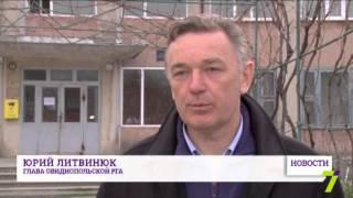 Село Николаевка закрыто на карантин
