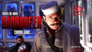 getlinkyoutube.com-Pashto New Hd Movie 2016 | Gandager Full Film 720p - Jahanger Khan & Shahid - Gandager Film 2016
