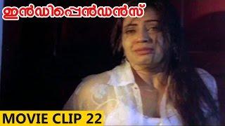 getlinkyoutube.com-Independence Malayalam Movie   Clip :  22
