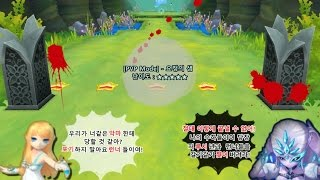 getlinkyoutube.com-[테일즈런너/퇴역] [눈의여왕] 에필로그 . 요정의 샘 (요정편) (★x5)