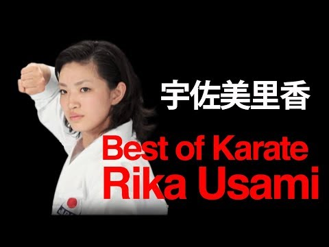 宇佐美里香のベスト空手 BEST KARATE of RIKA USAMI  World Champions Kata and its foundation - basics & mind
