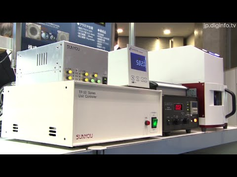 Localized Etching Equipment for Semiconductors