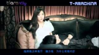 getlinkyoutube.com-T ara 謊言清晰中字