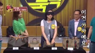 getlinkyoutube.com-배우 김나운 가짜 명품 가방 구별법 검증에 도전!_채널A_돈나와라뚝딱 4회