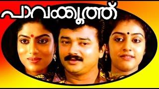 getlinkyoutube.com-Paavakooth | Malayalam Super Hit Full Movie | Jayaram & Parvathi