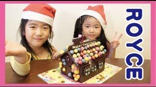 getlinkyoutube.com-ROYCE  チョコレートの家を作ってみた   Chocolate House