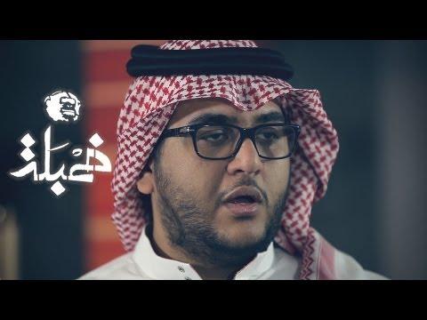 Khambalah: Job Opening | خمبلة: وظيفة شاغرة