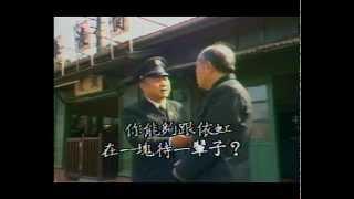 getlinkyoutube.com-1980 《秋水长天》(刘德凯、萧芳芳)13