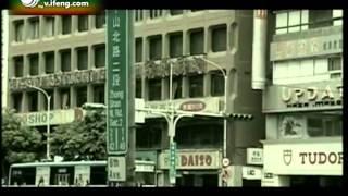 getlinkyoutube.com-黑白江湖,台湾黑社会扫描,竹联帮,四海帮,2011年(1/3)