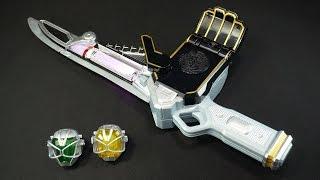 getlinkyoutube.com-仮面ライダー ウィザード 魔法剣銃 DXウィザーソードガン Kamen Rider Wizard DX Wizarswordgun