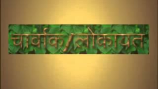 Sindhi Poem Manush Nagari Part-6 CHAR VAK