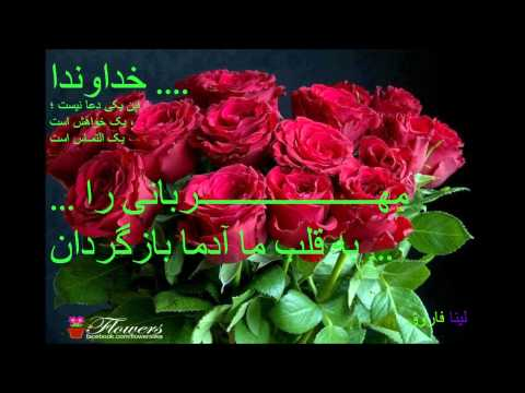 Afghan mix songs