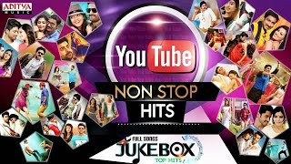 getlinkyoutube.com-YouTube Non Stop Telugu Hits Songs  Hit do Like Share and comment your favorite song .