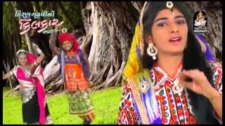 getlinkyoutube.com-Kiran Gadhvi No Kilkar - 2 | Part 3 | Produce by Studio Saraswati | DJ Nonstop | Gujarati Garba 2016