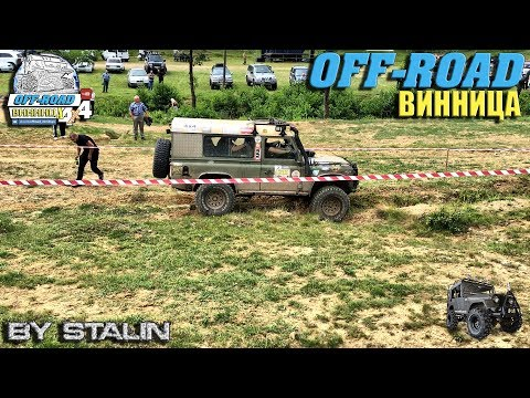 Off-road - 270 Едем на соревнования (Defender, Patrol, 4Runner)