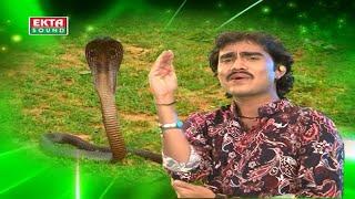 getlinkyoutube.com-Goga Bapa Rai Jov Ne - DJ Vage Gogaji Ne Dham - Jignesh Kaviraj