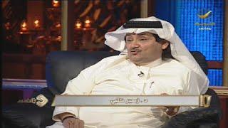 getlinkyoutube.com-الدكتور زهير كتبي ضيف برنامج في الصميم مع عبدالله المديفر