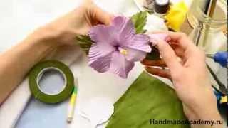 getlinkyoutube.com-▬►ВПЕРВЫЕ! Тропический курс: Реалистичные Цветы из ткани своими руками!