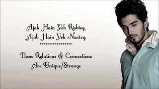 Khali Hath Song Lyrics😇😇😇