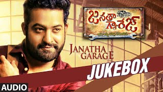 getlinkyoutube.com-Janatha Garage Jukebox || Janatha Garage Songs || Jr NTR, Mohanlal, Samantha || Telugu Songs 2016