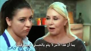 getlinkyoutube.com-مسلسل حب للايجار  الحلقة 29 مترجمة للعربية القسم 1