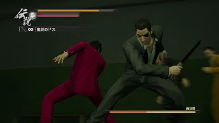 getlinkyoutube.com-Ryu Ga Gotoku 0 - Boss Battles: 10 - Homare Nishitani (LEGEND difficulty)