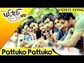 Bus Stop Movie Full Video Songs || Pattuko Pattuko Video Song || Maruthi, Prince, Sri Divya