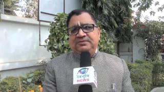 स्मार्ट सिटी पर भाजपा के वरिष्ठ कार्यकर्ता की राय