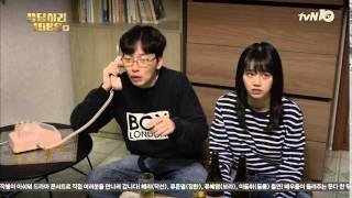 getlinkyoutube.com-선우누나랑 보라누나랑 사귄대!