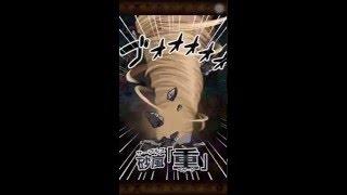 "getlinkyoutube.com-トレクル 特訓の森 ヒゲ  ""Perfect"" Croc Team VS Whitebeard Forest"
