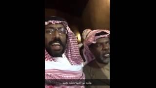 getlinkyoutube.com-وطني / عيون الجواء في ملتقى التراث العمراني ا