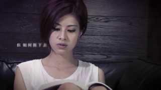 getlinkyoutube.com-麥家瑜 Keeva Mak 《輪到你失眠時》(Official Lyric Video)