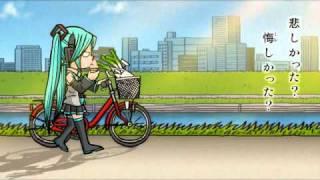getlinkyoutube.com-Hatsune Miku 初音ミク- Mukashi Mukashi no kyou no Boku 昔昔の今日の僕