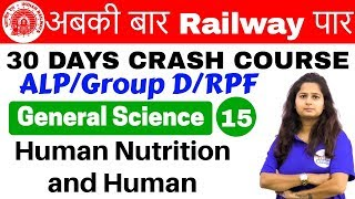 12:00 PM - Railway Crash Course | GS by Shipra Ma'am | Day #15 | Human Nutrition and Human Disease