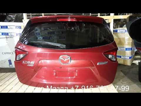 Крышка багажника в  сборе Мазда СХ 5 KDY16202XC Дверь багажника Mazda CX 5 5-ая дверь