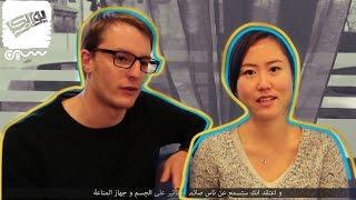 #يوريكا_شوو 09 | تجربة الصيام لغير المسلمين - Non Muslims trying fasting